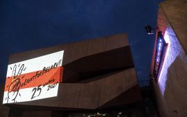 iluminacja na budynku CKK Jordanki